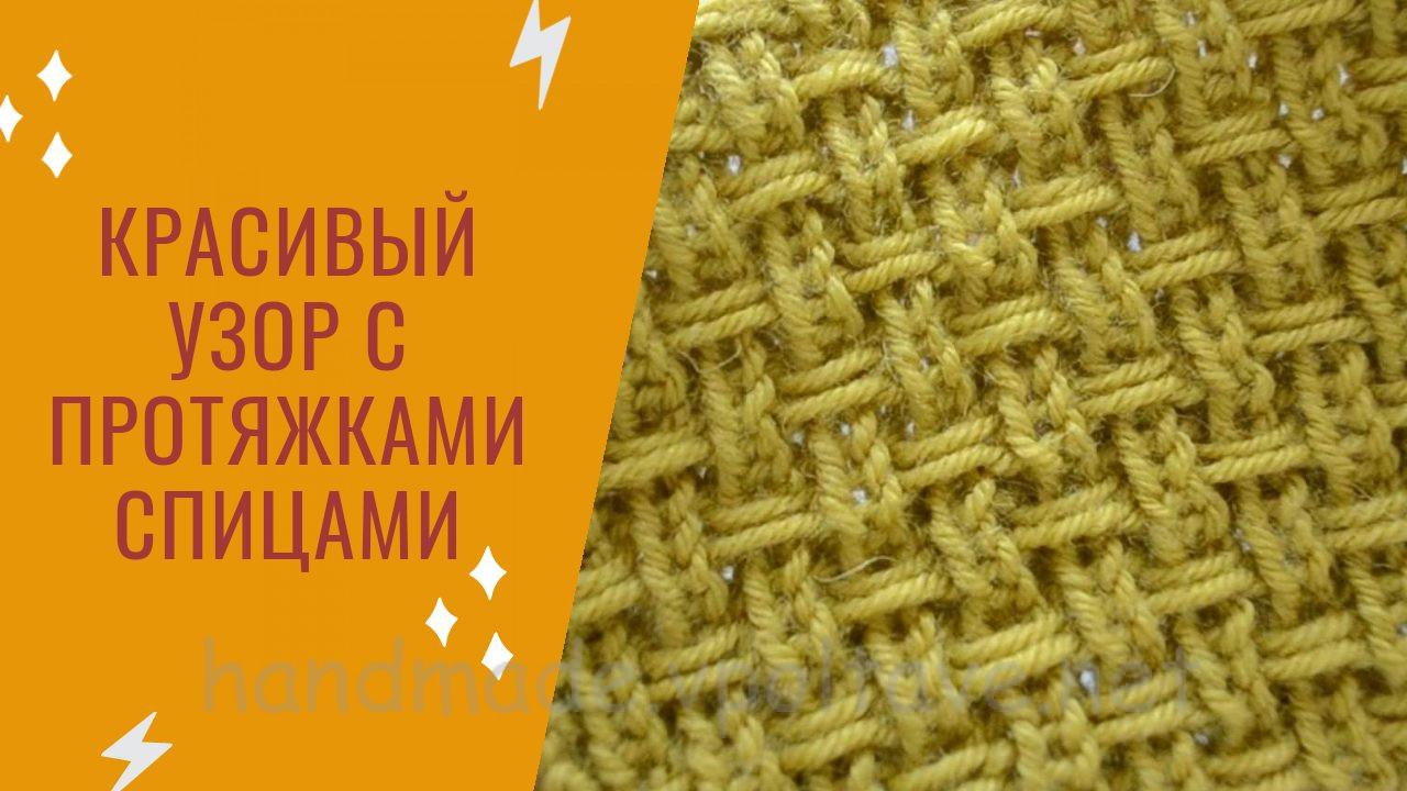 pattern scheme