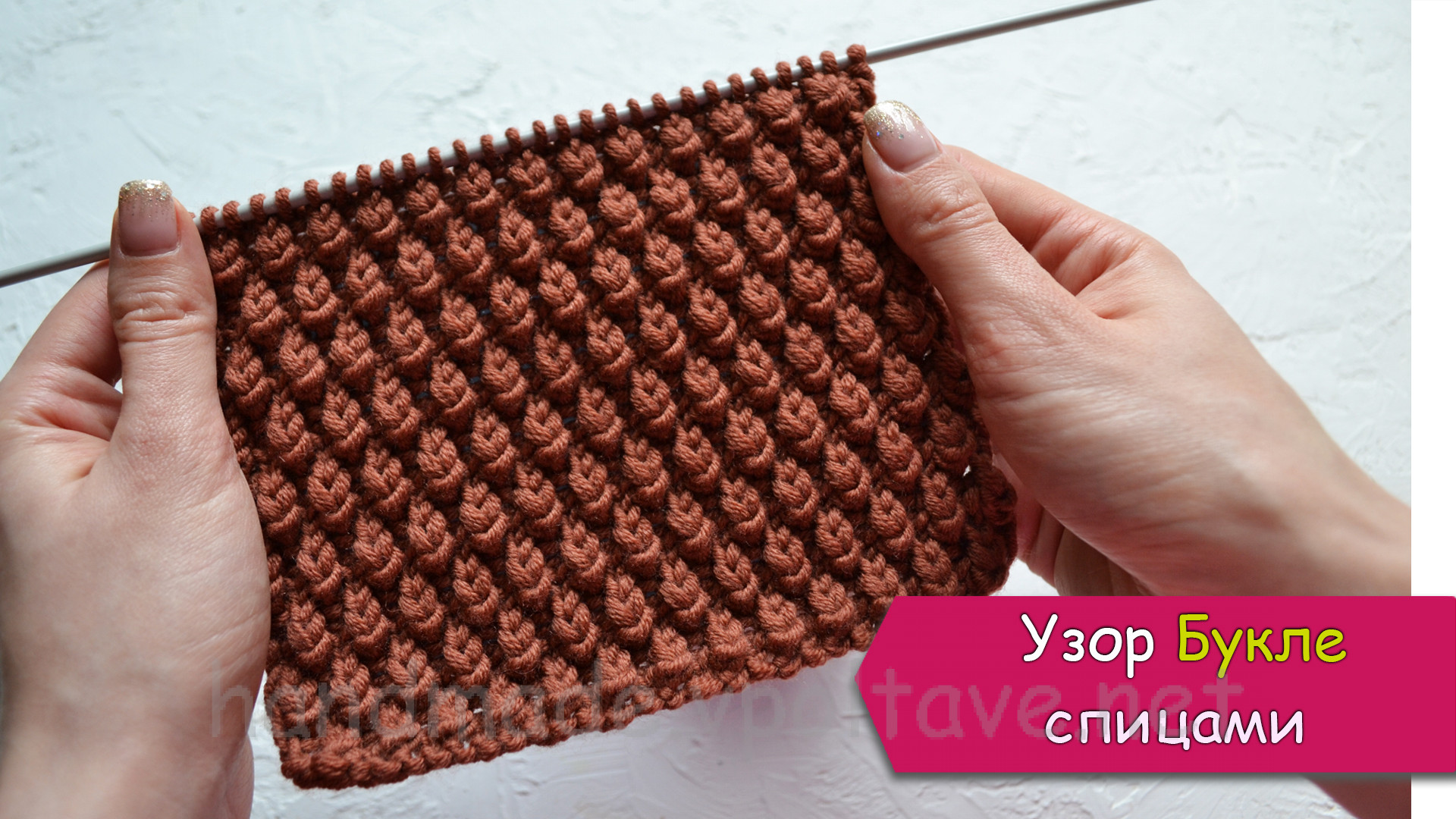 knitting boucle pattern