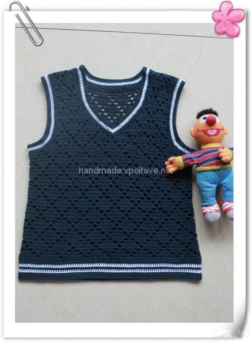 vest for boy