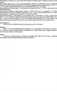 perchatki_s_otvorotami_i_sumka_opisanie3