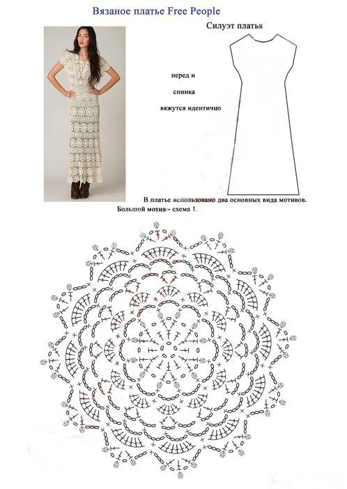 Вязать платье мотивами крючком